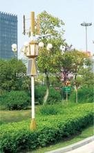 300w Wind Solar led Street Light