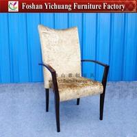YC - F060 - 01 2015 Fashion Style Modern Living Room Lint Armchair Sofa