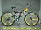 26 inch alloy full suspension mountain bike