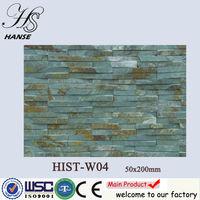 Slate quartz stone floor landscape tile stone HS-W04