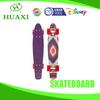 100% canadian rock maple skateboard deck