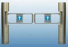 electronic turnstile gate swing barrier/security swing barrier gate