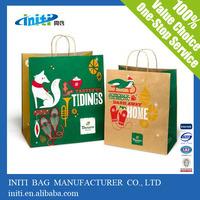 paper bag hs code / 2014 New Product wholesale paper bag hs code