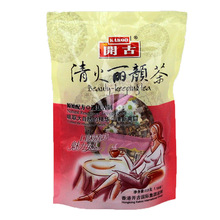 Kakoo for detox beauty tea for true beauty tea for polyphenols beauty tea