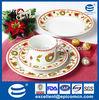 Christmas series luster lofty 16pcs china ceramic dinnerware with tea set