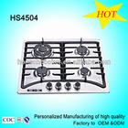 HS4504 stainless steel built in gas stove restaurant equipment wholesale used appliances