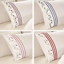 Kosmos home textile wholesale european bedding set made in china