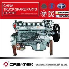 howo new model euro 2 diesel engine