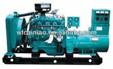 Air-cooled outboard marine diesel engine