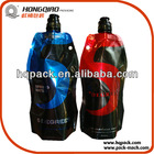 collapsable camping hiking water bag