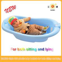 China PP Plastic banheira for baby