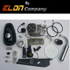 motorized bicycle bike gas engine kit(Engine Kits-2)