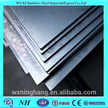 Hot mild steel sheet metal