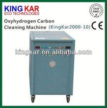 100% NEW automotive piston carbon removal machine