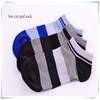 custom socks manufacture