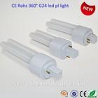Good Quality 4pins g24 pl 9W 6400K light/led pl 9W led g24 pl lamp