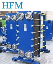 Plate Heat Exchangers, Oil Cooler