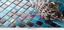 sky blue golden lines Glass Mosaic Tiles, kitchen backsplash, bathroom, living room wall tiles(G004)