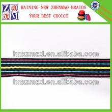 Custom Colorful Stripe 1 inch belt webbing