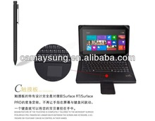with touchpad Bluetooth Keyboard Wireless Split Magnetic with PU Leather Case FOR Microsoft Surface RT/PRO 10.6 inch Tablet PC