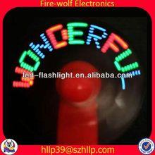 China Promotional gift Led Message dc industrial axial fan Custom dc industrial axial fan Manufacturer