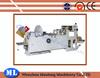 Adjustable Simple Operation Kraft Paper Bag Making Machine Price