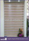 High quality silver yarn roller blind zebra blind shangri-la blind with good price