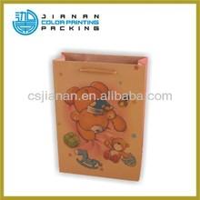 2014 hot sale JIANAN cooked food packaging bag