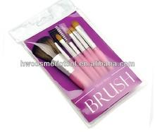 7pcs cosmetic brush set PVC bag