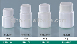Oral solid medical HDPE white plastic bottle(2)