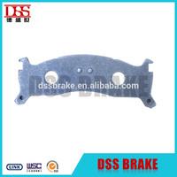 QUALITY BRAKE PAD BACK PLATE D1080