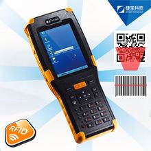 Jepower HT368 Barcode Scanner Windows Mobile PDA