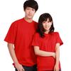 Custom cotton t shirt,cotton basic mix color t-shirt,180g 100% cotton tshirt on hand promotion