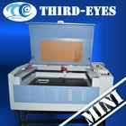 mdf fabric paper fiber lazer cutting machine price
