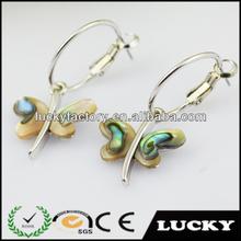 2014 Fashion jewelry seaside cute butterfly shaped abalone shell earring
