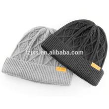 Small Order Accept Children Beanie Hat Knitting Pattern