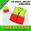 2014 New fashion Hi Visibility Reflective Vest