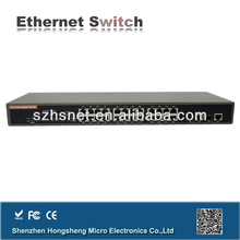 High Quality best network 24 port / 16-port ethernet switch