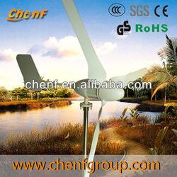 Electrical green energy used 1kw wind turbine price