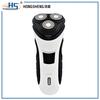 New Best mens shaving razors / shaving kit / mini shaver (HS-310)