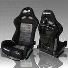 BRIDE low max racing seats SPS FRP