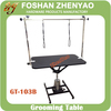 2014 high quality hydraulic pet grooming table GT-103B