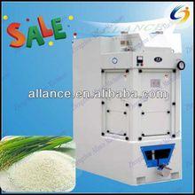 high capacity advanced modern mini rice mill plant