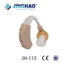 2014 phonak China wholesale hearing aids brands