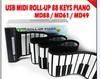 BK-02 49 Keys roll up piano folding silicone electronic keyboard