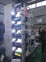 RXFL Flexography label printing machine roll sticker