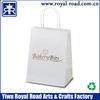 #SB040# Yiwu Factory Custom Silk-Screen Logo Printed Twisted Paper Handle Kraft Paper Shopping Bags