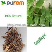High Quality Uncaria Rhynchophylla Extract