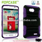 smart cover case for lg optimus L70