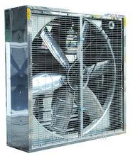 """55"""" ventilation cooling fan / steel box fan"""